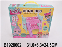BABY BED (LOL SURPRISE PLAY SET)