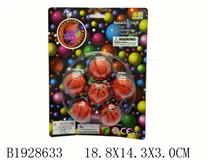 6IN1 BOUNCING BALL