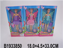 DOLL SET (HARD BODY)