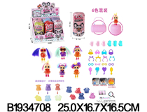6PCS LQL SURPRISE DOLL SET