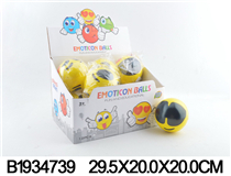 12PCS PU BALL