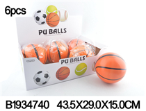 6PCS PU BALL