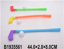 GOLF PLAY SET(3 COLOURS)