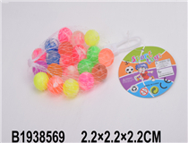 20PCS 2.2CM BOUNCING BALL