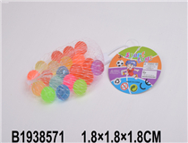 20PCS 1.8CM BOUNCING BALL