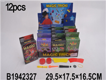12PCS MAGIC TOYS