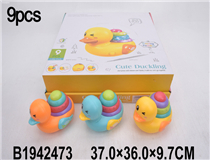 9PCS PRESSING DUCK