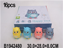 16PCS PRESSING OWL
