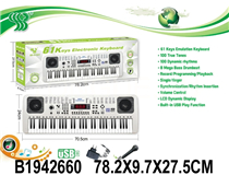 61KEY ELECTRONIC ORGAN
