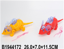 PULL LINE MOUSE(2 COLOURS)