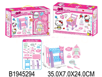 BABY BED &BEAUTY SET(KT CAT)
