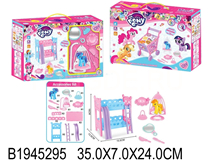 BABY BED&BEAUTY SET (MY LITTLE PONY)