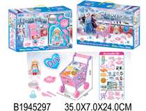 SHOPPING CART&BEAUTY SET (FROZEN)