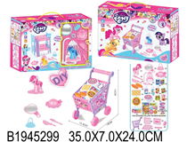 SHOPPING CART&BEAUTY SET (MY LITTLE PONY)