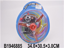 PULL LINE FLYING SAUCER W/LIGHT