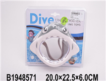 SWIMMING APPLIANCE