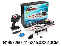 2.4G R/C SPEED BOAT W/USB LINE&BATTERY(4CH)