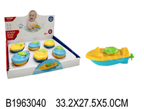 6PCS WIND-UP BOAT