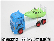 FRICTION TRUCK W/BOAT