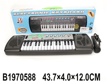 ELECTRONIC ORGAN  W/MICROPHONE&RADIO