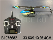 2.4G R/C HELICOPTER W/USB(4CH)