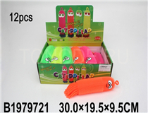 12PCS FLASHING TOYS
