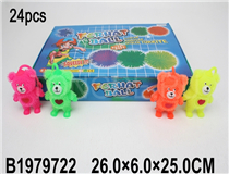 24PCS FLASHING BALL
