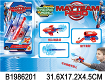 CATAPULT TOYS(CAPTAIN AMERICAN)