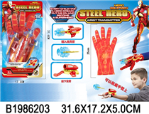 CATAPULT TOY&GLOVE(IRON MAN)