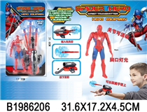 CATAPULT TOY&DOLL(SPIDER MAN)