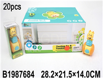 20PCS TUMBLER&STACKER