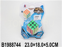 2PCS MAGIC CUBE