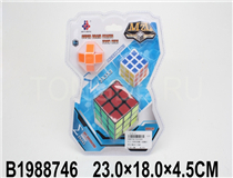 3PCS MAGIC CUBE