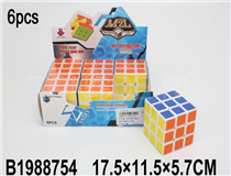 6PCS MAGIC CUBE