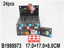 24PCS MAGIC CUBE