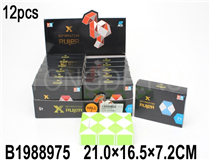 12PCS MAGIC CUBE