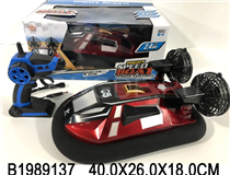 R/C BOAT W/USB CHARGER (4CH)