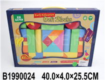 64PCS EVA BLOCKS