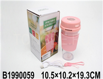 PORTABLE JUICING CUP W/USB LINE