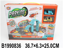 PARKING LOT  W/2PCS FREE WHEEL CAR