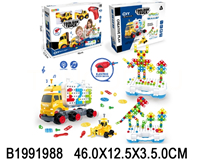 248PCS DIY BLOCKS&B/O DRILL SET W/MUSIC&LIGHT