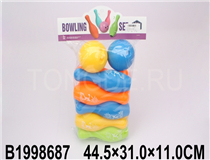 BOWLING SET W/LIGHT