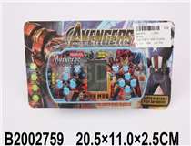 ELECTRONIC GAME PLAYER (THE AVENGERS)