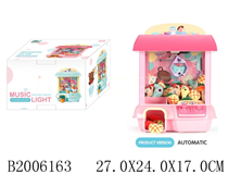 R/C DOLL MACHINE W/MUSIC&LIGHT(AUTOMIC VERSION)(INCLUDE 12PCS COIN&6PCS DOLL)