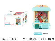 R/C DOLL MACHINE W/MUSIC&LIGHT(MANUAL VERSION)(INCLUDE 12PCS COIN&6PCS DOLL)