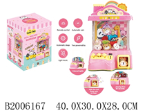 B/O CLAW MACHINE W/MUSIC&LIGHT(INCLUDE 12PCS COIN&6PCS DOLL)