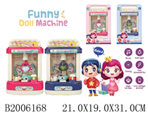 B/O CLAW MACHINE W/MUSIC&LIGHT(INCLUDE 6PCS DOLL)