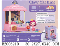 B/O CLAW MACHINE W/MUSIC&LIGHT(INCLUDE 12PCS COINS&6PCS DOLL)