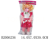 18DOLL SET(SOFT BODY)