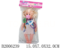12DOLL SET(SOFT BODY)